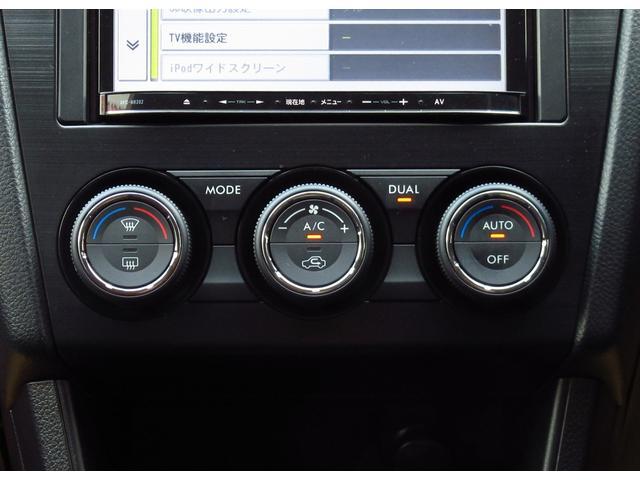 エアコンは左右で温度設定が可能なデュアルエアコン装備です!