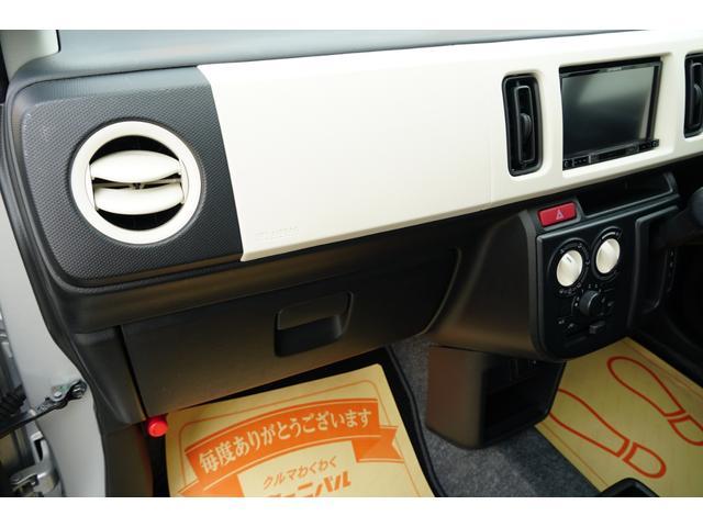 S 衝突被害軽減ブレーキ カロッツェリア楽ナビ TV CD AM FM アイドリングストップ ETC 運転席シートヒーター キーレスエントリー 電動格納ミラー(30枚目)