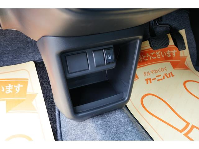 S 衝突被害軽減ブレーキ カロッツェリア楽ナビ TV CD AM FM アイドリングストップ ETC 運転席シートヒーター キーレスエントリー 電動格納ミラー(33枚目)