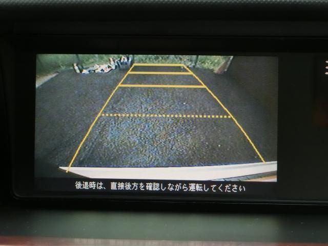 ホンダ エリシオン Gエアロ 純正HDDインターナビ Bモニター 電動スライド