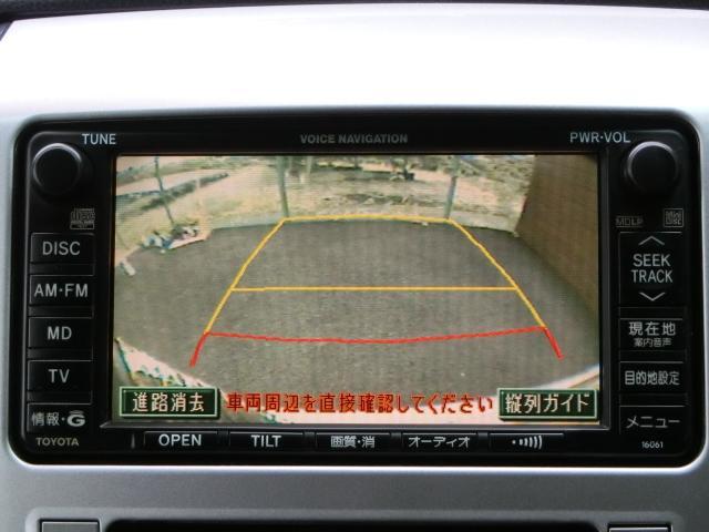トヨタ アルファードG MS プレミアム アルカンターラ 両側電動スライド 純正ナビ