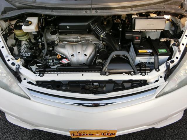 トヨタ エスティマL アエラス 後期型 両側パワースライド 純正HDDナビBカメラ