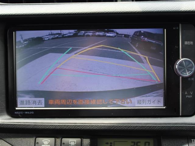 Gブラックソフトレザーセレクション LEDヘッド 1オーナ 地デジ CD Rカメラ メモリーナビ ナビTV ETC スマートキー 記録簿 キーレス 盗難防止システム DVD アルミホイル エアコン 横滑り防止 ABS(3枚目)