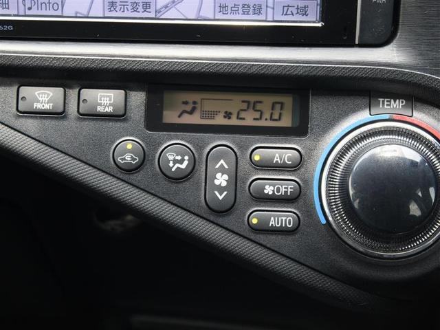 Gブラックソフトレザーセレクション LEDヘッド 1オーナ 地デジ CD Rカメラ メモリーナビ ナビTV ETC スマートキー 記録簿 キーレス 盗難防止システム DVD アルミホイル エアコン 横滑り防止 ABS(7枚目)
