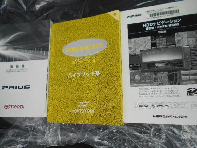 トヨタ プリウス S LEDエディション HDDナビ  フルセグTV