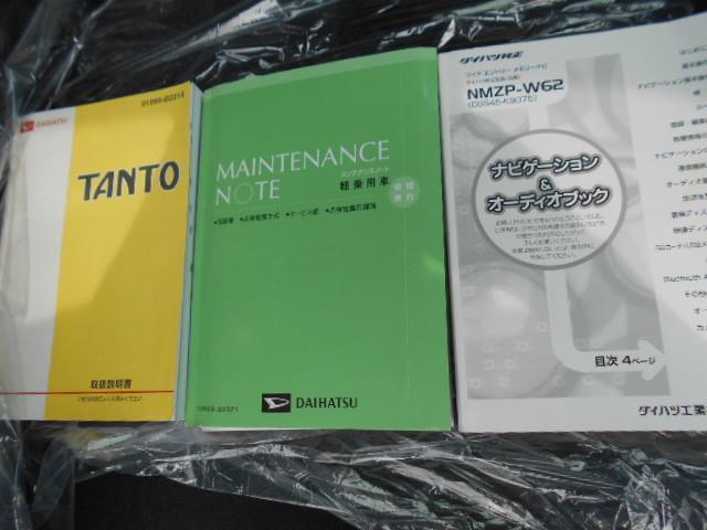 ダイハツ タント カスタムL メモリーナビ バックカメラ DVD再生