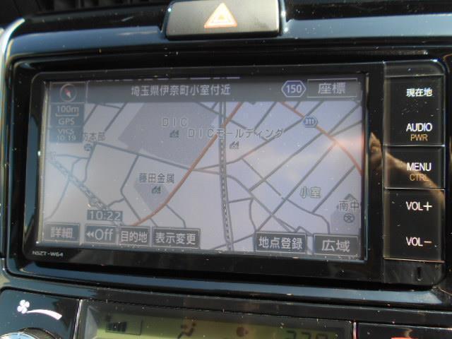 トヨタ カローラフィールダー 1.5G メモリーナビ フルセグ DVD再生 1オーナー