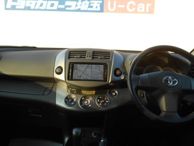トヨタ ヴァンガード 240S Gパッケージ HDDナビ バックカメラ サンルーフ