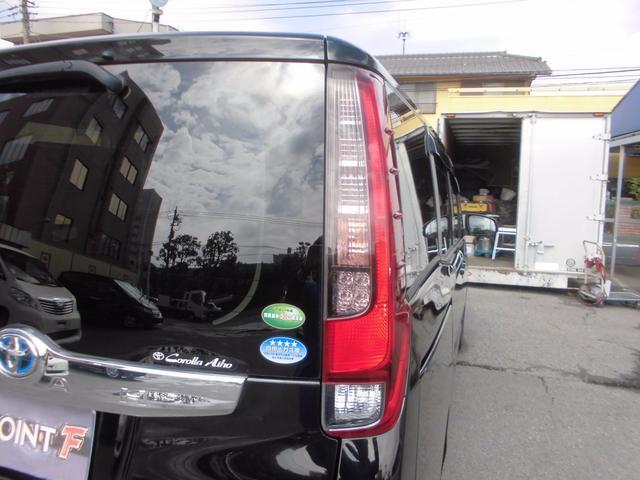 トヨタ ノア ハイブリッドG ツインSDナビTV 両自動ドア LED 禁煙