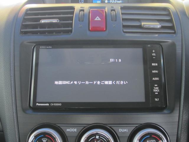 2.0i-L アイサイト SDナビTV 黒革SI-DRIVE(17枚目)