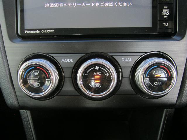 2.0i-L アイサイト SDナビTV 黒革SI-DRIVE(19枚目)