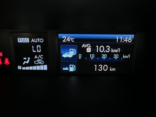 2.0i-L アイサイト SDナビTV 黒革SI-DRIVE(20枚目)