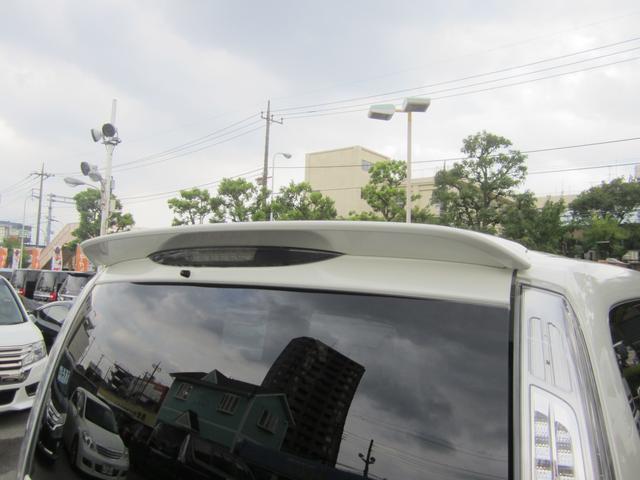 「日産」「セレナ」「ミニバン・ワンボックス」「東京都」の中古車22