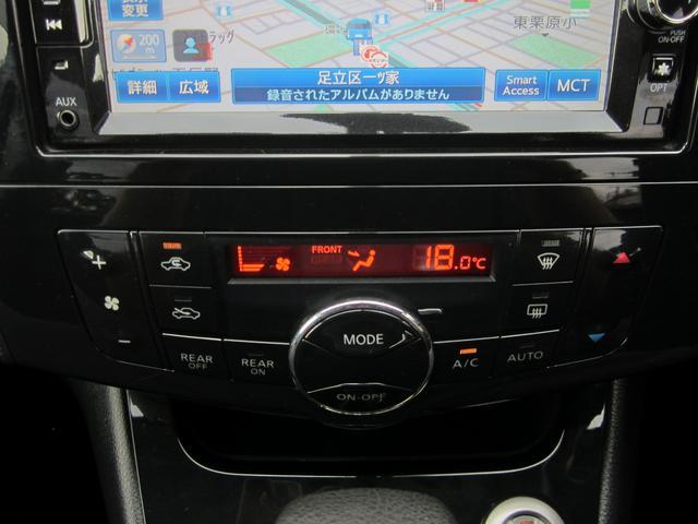 「日産」「セレナ」「ミニバン・ワンボックス」「東京都」の中古車36