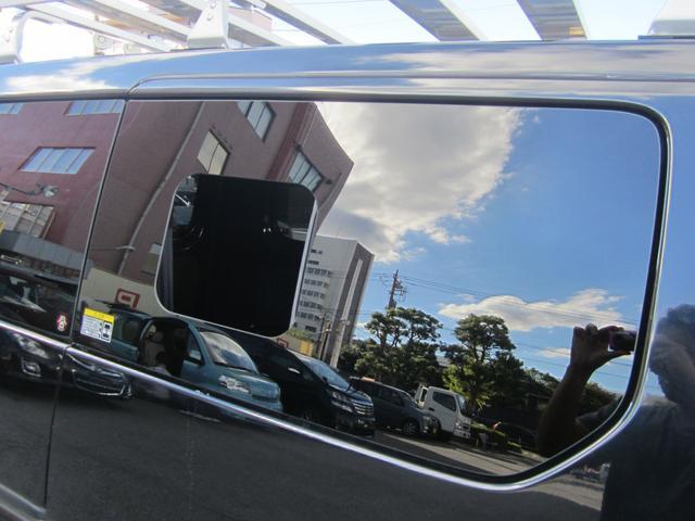 「日産」「NV200バネットバン」「その他」「東京都」の中古車26