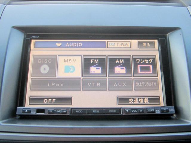 「マツダ」「MPV」「ミニバン・ワンボックス」「東京都」の中古車41