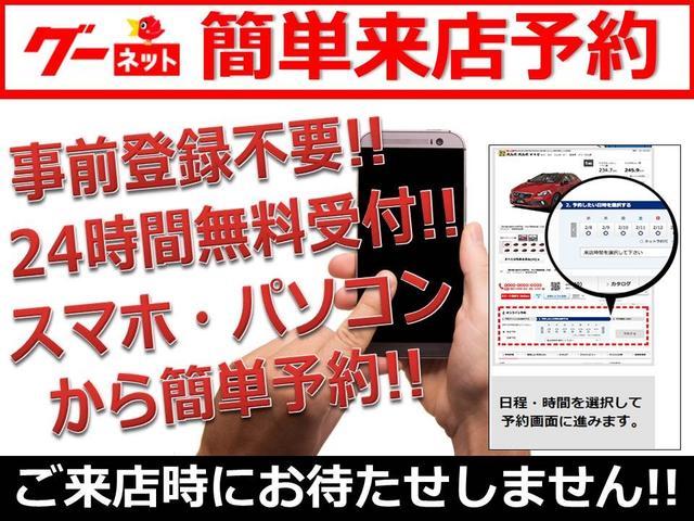 23S 純正メモリーナビTV 10型後席モニタ 両自動ドア(2枚目)