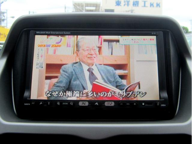 G ターボ 純正HDDナビTV スマートキー HIDライト(37枚目)
