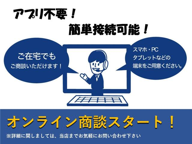 ネットに載せきれない在庫車が多数ございます!!当社ホームページをご覧下さい!!欲しいお車が見つかるかもしれません!!http://www.point-f.co.jp/