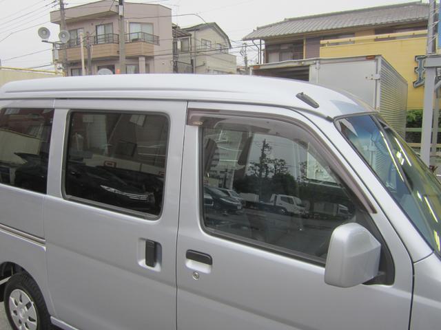 ポイントエフは、埼玉県・東京都に4店舗、自社板金工場1店舗で展開しております。薄利多売をモットーに経費削減をして、お客様に価格で還元できるように心掛けております。