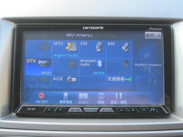 23S フルセグメモリーナビ/フリップダウンモニター/バックカメラ/両自動ドア/アドバンストキー/HID/ETC/二列目オットマン/DVDビデオ再生可/Bluetooth/17インチアルミ(22枚目)