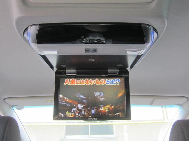 23S フルセグメモリーナビ/フリップダウンモニター/バックカメラ/両自動ドア/アドバンストキー/HID/ETC/二列目オットマン/DVDビデオ再生可/Bluetooth/17インチアルミ(35枚目)