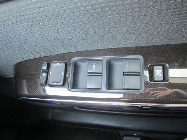 23S フルセグメモリーナビ/フリップダウンモニター/バックカメラ/両自動ドア/アドバンストキー/HID/ETC/二列目オットマン/DVDビデオ再生可/Bluetooth/17インチアルミ(38枚目)