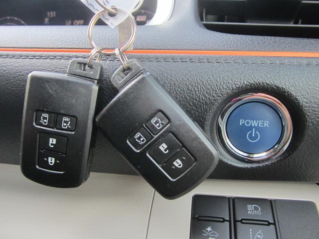 自動車保険もお任せ下さい♪ポイントエフは、【AIG損保】、【あいおいニッセイ同和損保】の代理店です。専任スタッフが丁寧にわかりやすくお客様のお求めプランをご提案致します。