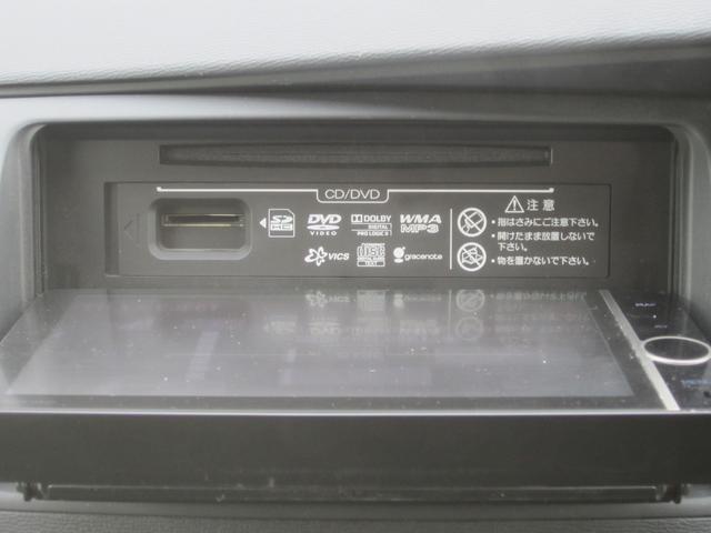 プラタナ Vセレクションホワイトインテリアパッケージ 純フルセグHDDナビ/フリップダウンモニター/バックカメラ/黒革シート/両自動ドア/スマートキー/HID/ETC/フルエアロ/16インチAW/Bluetooth/DVD再生可/ワンオーナー/禁煙(27枚目)