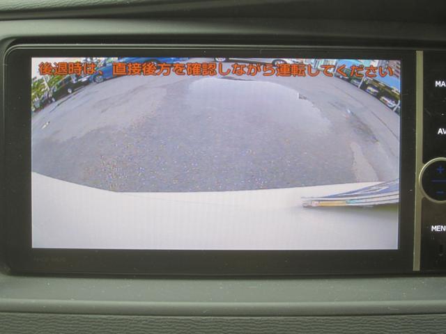 プラタナ Vセレクションホワイトインテリアパッケージ 純フルセグHDDナビ/フリップダウンモニター/バックカメラ/黒革シート/両自動ドア/スマートキー/HID/ETC/フルエアロ/16インチAW/Bluetooth/DVD再生可/ワンオーナー/禁煙(28枚目)