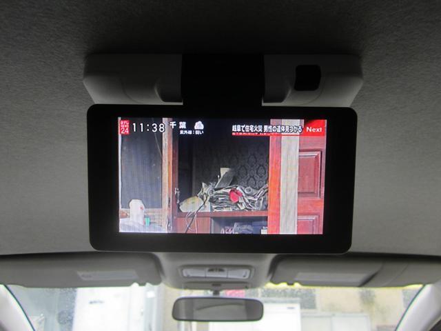 プラタナ Vセレクションホワイトインテリアパッケージ 純フルセグHDDナビ/フリップダウンモニター/バックカメラ/黒革シート/両自動ドア/スマートキー/HID/ETC/フルエアロ/16インチAW/Bluetooth/DVD再生可/ワンオーナー/禁煙(30枚目)