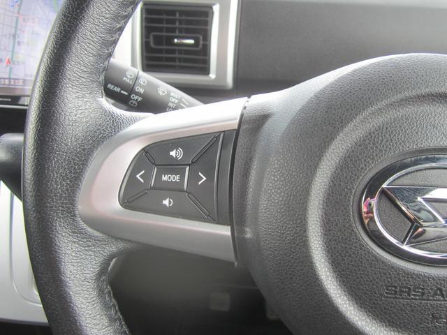 G SA スマートアシスト/カロ8インチメモリーナビ&フルセグ/両側パワースライド/LEDライト/スマートキー/CD&DVD/Bluetooth/USB/バックカメラ/ETC/エコアイドル/サイドSRS/禁煙車(6枚目)