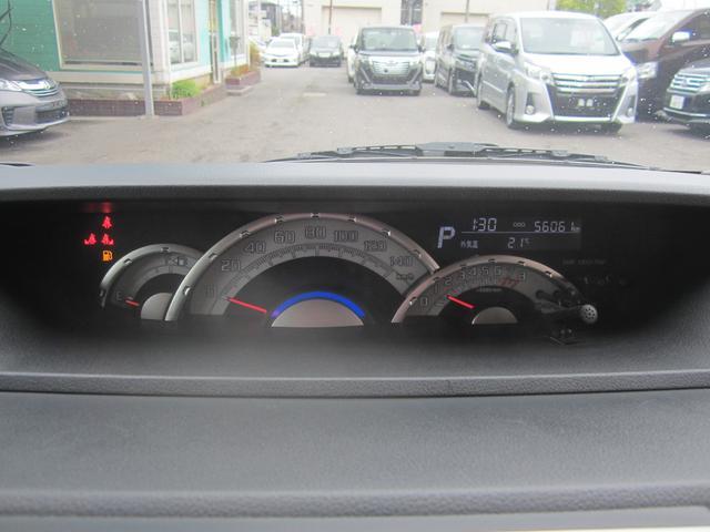 G SA スマートアシスト/カロ8インチメモリーナビ&フルセグ/両側パワースライド/LEDライト/スマートキー/CD&DVD/Bluetooth/USB/バックカメラ/ETC/エコアイドル/サイドSRS/禁煙車(9枚目)