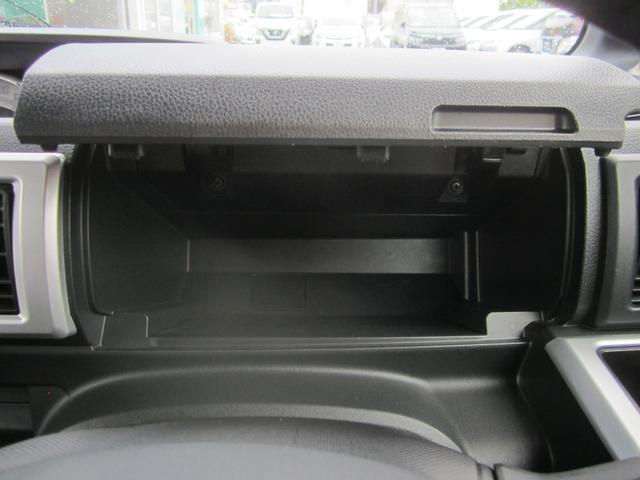 G SA スマートアシスト/カロ8インチメモリーナビ&フルセグ/両側パワースライド/LEDライト/スマートキー/CD&DVD/Bluetooth/USB/バックカメラ/ETC/エコアイドル/サイドSRS/禁煙車(13枚目)