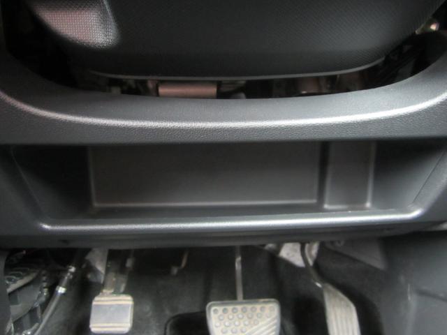 G SA スマートアシスト/カロ8インチメモリーナビ&フルセグ/両側パワースライド/LEDライト/スマートキー/CD&DVD/Bluetooth/USB/バックカメラ/ETC/エコアイドル/サイドSRS/禁煙車(14枚目)