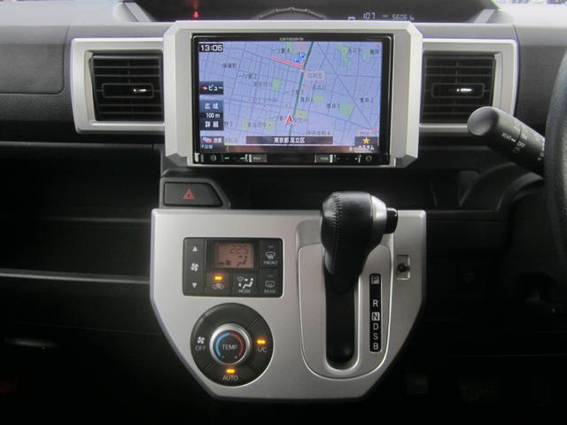 G SA スマートアシスト/カロ8インチメモリーナビ&フルセグ/両側パワースライド/LEDライト/スマートキー/CD&DVD/Bluetooth/USB/バックカメラ/ETC/エコアイドル/サイドSRS/禁煙車(19枚目)