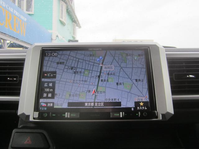 G SA スマートアシスト/カロ8インチメモリーナビ&フルセグ/両側パワースライド/LEDライト/スマートキー/CD&DVD/Bluetooth/USB/バックカメラ/ETC/エコアイドル/サイドSRS/禁煙車(20枚目)