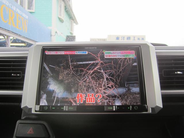 G SA スマートアシスト/カロ8インチメモリーナビ&フルセグ/両側パワースライド/LEDライト/スマートキー/CD&DVD/Bluetooth/USB/バックカメラ/ETC/エコアイドル/サイドSRS/禁煙車(21枚目)