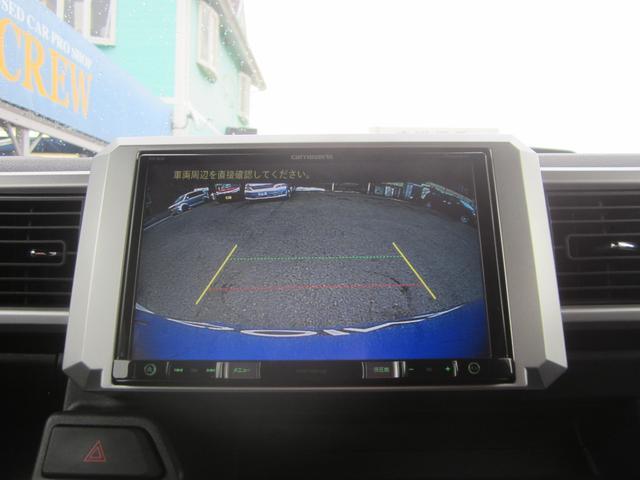G SA スマートアシスト/カロ8インチメモリーナビ&フルセグ/両側パワースライド/LEDライト/スマートキー/CD&DVD/Bluetooth/USB/バックカメラ/ETC/エコアイドル/サイドSRS/禁煙車(22枚目)