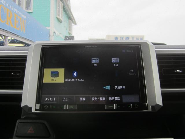 G SA スマートアシスト/カロ8インチメモリーナビ&フルセグ/両側パワースライド/LEDライト/スマートキー/CD&DVD/Bluetooth/USB/バックカメラ/ETC/エコアイドル/サイドSRS/禁煙車(23枚目)