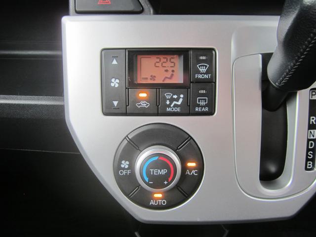 G SA スマートアシスト/カロ8インチメモリーナビ&フルセグ/両側パワースライド/LEDライト/スマートキー/CD&DVD/Bluetooth/USB/バックカメラ/ETC/エコアイドル/サイドSRS/禁煙車(24枚目)