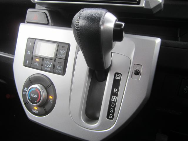 G SA スマートアシスト/カロ8インチメモリーナビ&フルセグ/両側パワースライド/LEDライト/スマートキー/CD&DVD/Bluetooth/USB/バックカメラ/ETC/エコアイドル/サイドSRS/禁煙車(25枚目)