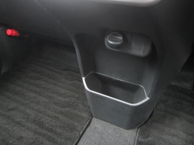 G SA スマートアシスト/カロ8インチメモリーナビ&フルセグ/両側パワースライド/LEDライト/スマートキー/CD&DVD/Bluetooth/USB/バックカメラ/ETC/エコアイドル/サイドSRS/禁煙車(26枚目)