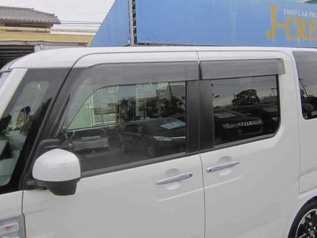 G SA スマートアシスト/カロ8インチメモリーナビ&フルセグ/両側パワースライド/LEDライト/スマートキー/CD&DVD/Bluetooth/USB/バックカメラ/ETC/エコアイドル/サイドSRS/禁煙車(66枚目)