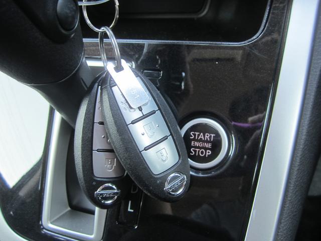 ハイウェイスター Vセレクション セーフティパックA/純正9型SDナビ&フルセグ/11型フリップダウンM/アラウンドビューカメラ/Bluetooth/両側ハンズフリー自動ドア/LEDライト/1オーナー車(11枚目)