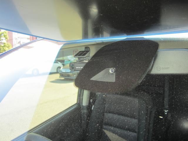 ハイウェイスター Vセレクション セーフティパックA/純正9型SDナビ&フルセグ/11型フリップダウンM/アラウンドビューカメラ/Bluetooth/両側ハンズフリー自動ドア/LEDライト/1オーナー車(13枚目)