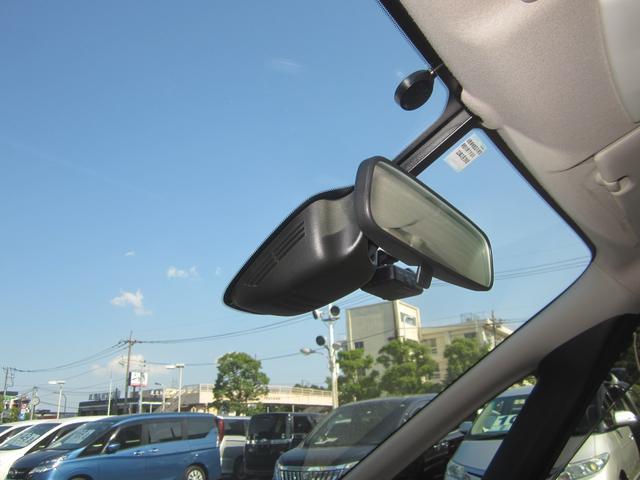 ハイウェイスター Vセレクション セーフティパックA/純正9型SDナビ&フルセグ/11型フリップダウンM/アラウンドビューカメラ/Bluetooth/両側ハンズフリー自動ドア/LEDライト/1オーナー車(14枚目)