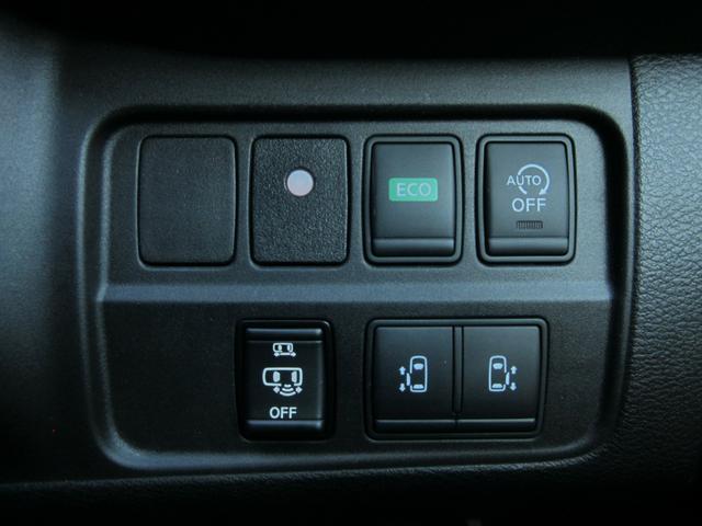 ハイウェイスター Vセレクション セーフティパックA/純正9型SDナビ&フルセグ/11型フリップダウンM/アラウンドビューカメラ/Bluetooth/両側ハンズフリー自動ドア/LEDライト/1オーナー車(15枚目)