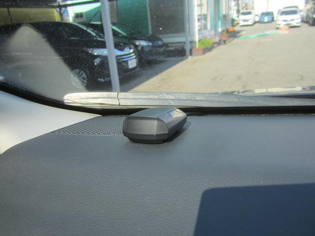 ハイウェイスター Vセレクション セーフティパックA/純正9型SDナビ&フルセグ/11型フリップダウンM/アラウンドビューカメラ/Bluetooth/両側ハンズフリー自動ドア/LEDライト/1オーナー車(19枚目)