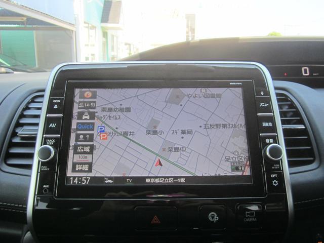 ハイウェイスター Vセレクション セーフティパックA/純正9型SDナビ&フルセグ/11型フリップダウンM/アラウンドビューカメラ/Bluetooth/両側ハンズフリー自動ドア/LEDライト/1オーナー車(23枚目)